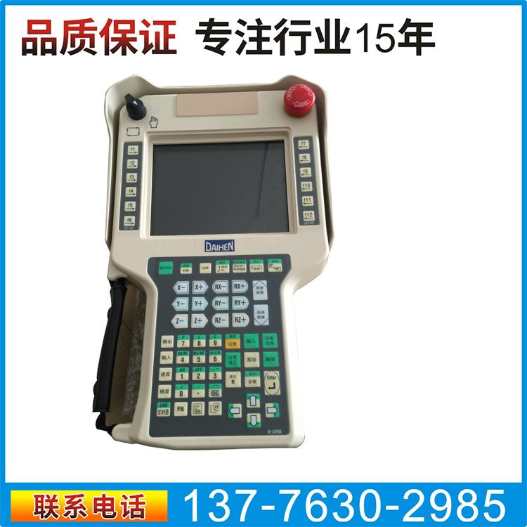A2TPDSNN-CC0801.jpg